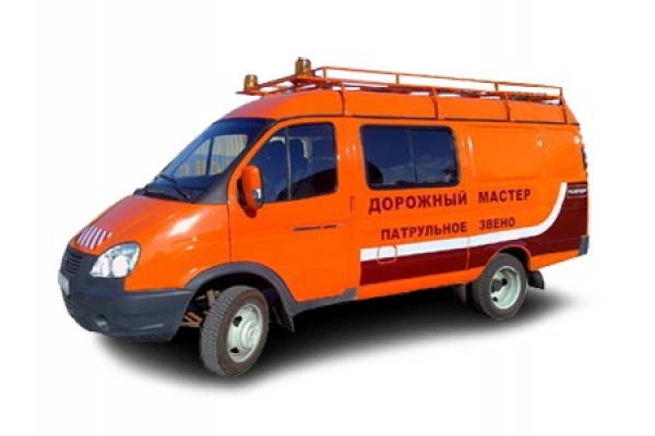 Автомобиль дорожной службы Газель Бизнес