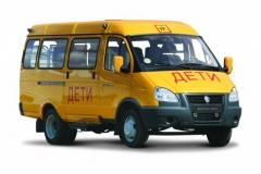 Школьный Автобус Газель Бизнес 12 мест