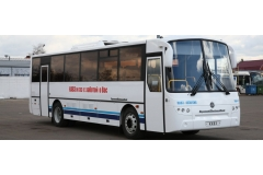 Автобус КАВЗ-4238-71 (газовый), пригородный/междугородный, мест 39/44