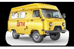 Школьный автобус УАЗ 396295-460 10 мест с высокой крышей