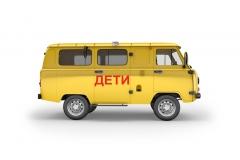 Школьный автобус УАЗ 396295-460 9 мест с низкой крышей